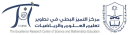 ERCSME at King Saud University logo